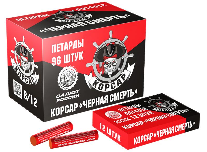 Купить фейерверк в Москве недорого цены где купить