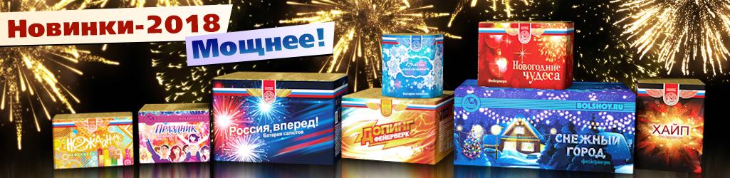 709154643a5da Фейерверк, салюты, пиротехника - цена в Москве   Купить фейерверки в  интернет-магазине пиротехники