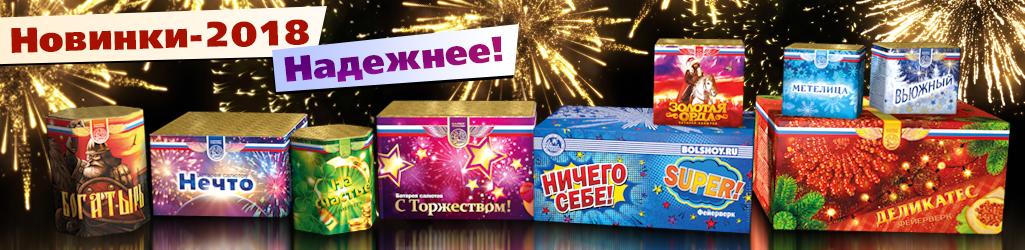 lut-moskvaru - Салюты купить 24 часа фейерверки Москва